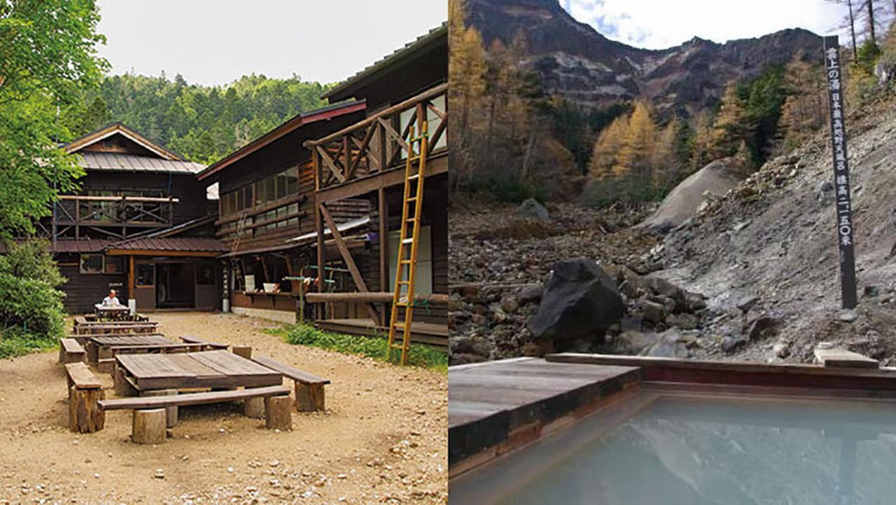 画像: 1泊以上で行きたい!野天風呂を満喫! 八ケ岳/硫黄岳&本沢温泉