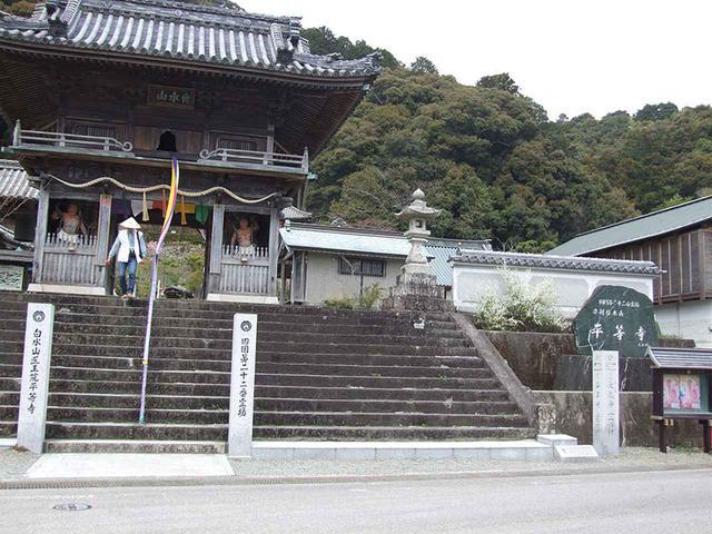 画像: 22番札所 平等寺/弘法大師が掘ったとされる井戸が残る。