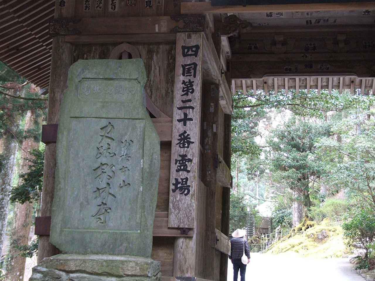 画像: 20番札所 鶴林寺/鶴林寺への道中はつづら折りの山道! 注意!