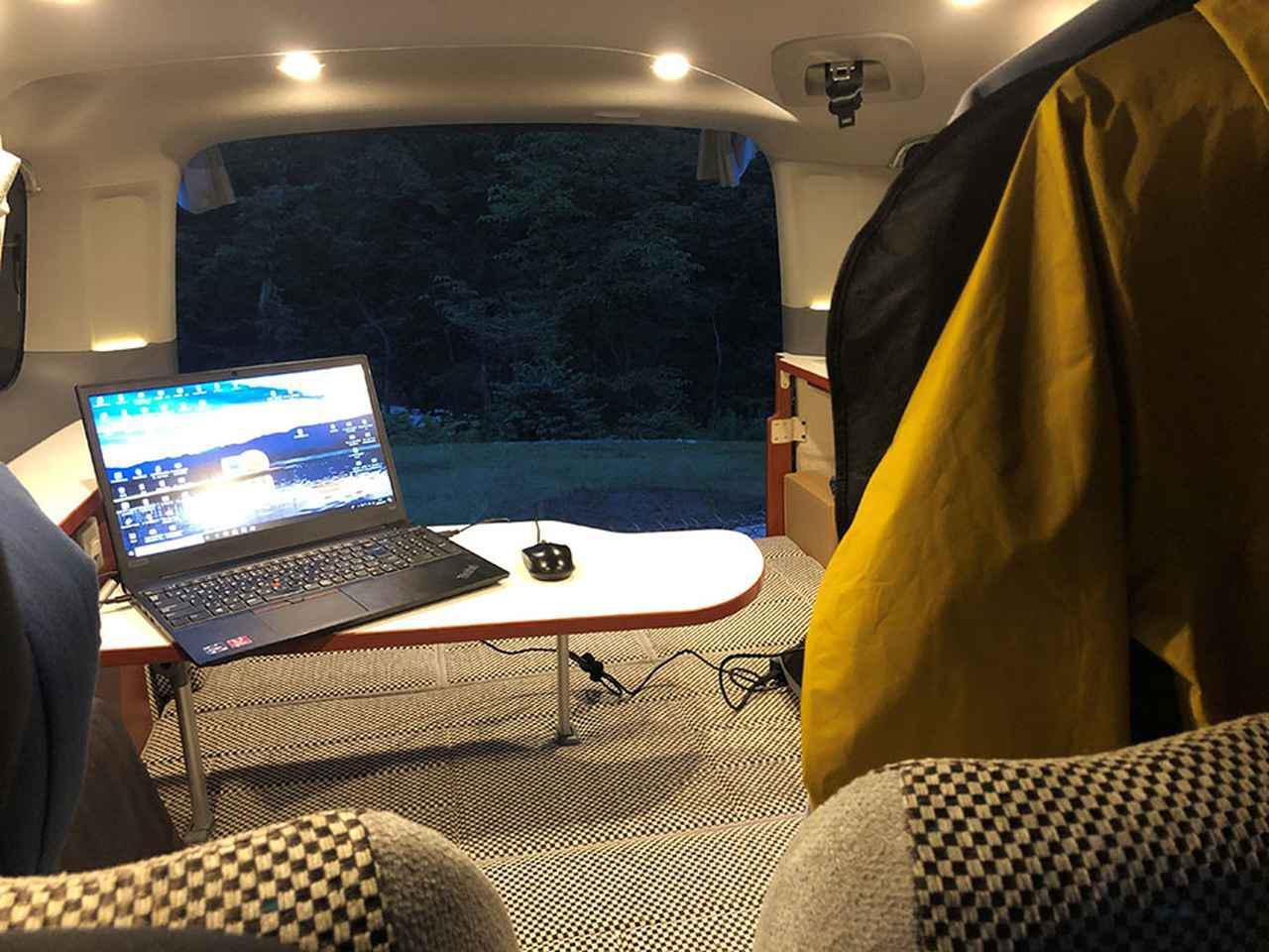画像: せっかくキャンプ場でリラックスしていたが、残念ながらお仕事勃発。Eメールのチェックだけだったが、なんだか自然の中で行うと気分が新鮮。