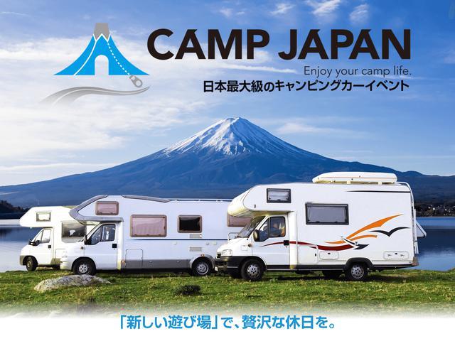 画像: CAMP JAPAN