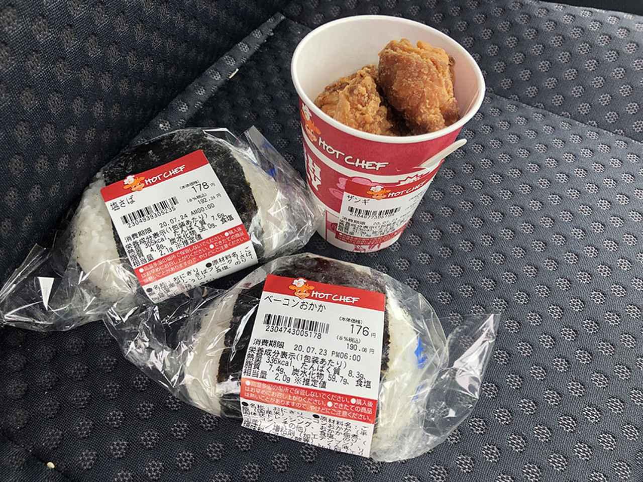 画像: 北海道苫小牧港に到着して、最初のセイコーマートで購入。ザンギ、塩サバのおにぎり、ベーコンおかかのおにぎり。いきなり北海道感を満喫!?