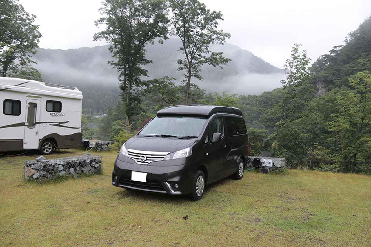 画像: バスコンも余裕の広々としたキャンプ場。区画サイトがオートキャンプ専用となっている。