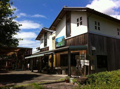 画像: 道の駅 土佐さめうら|高知県の観光情報ガイド「よさこいネット」