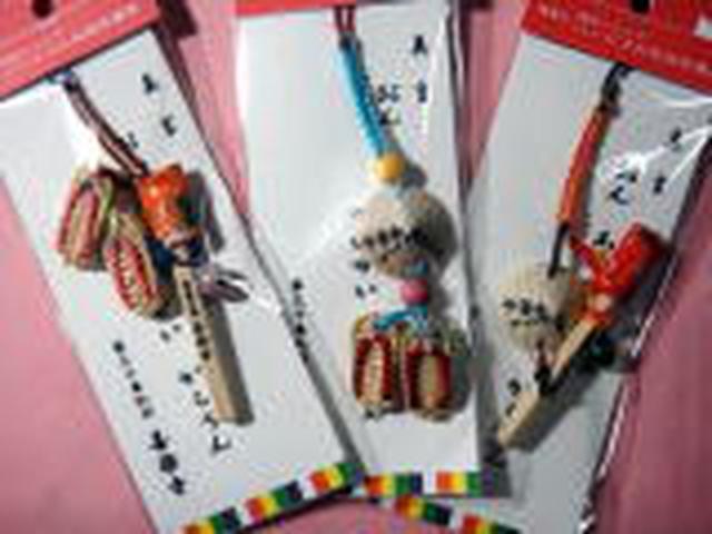 画像: 善楽寺の販売物