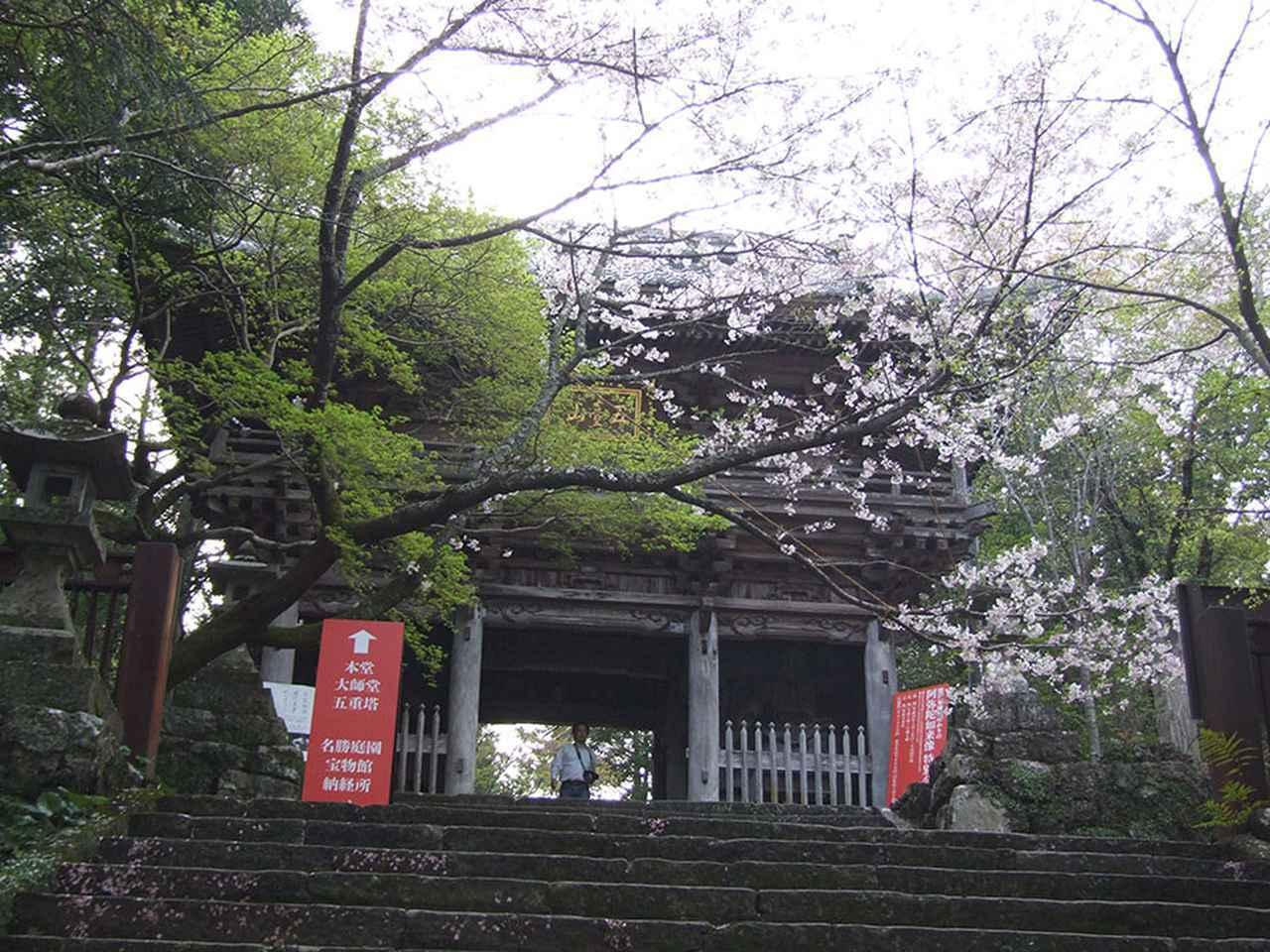 画像: 31番札所 竹林寺。