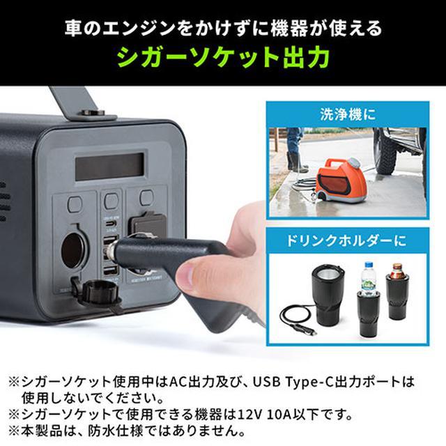 画像: ポータブル電源(大容量231Wh・62400mAh・純正弦波・ACコンセント対応・PSE認証済・USB PD対応・防災・アウトドア・保護機能搭載) 700-BTL046の販売商品 | 通販ならサンワダイレクト