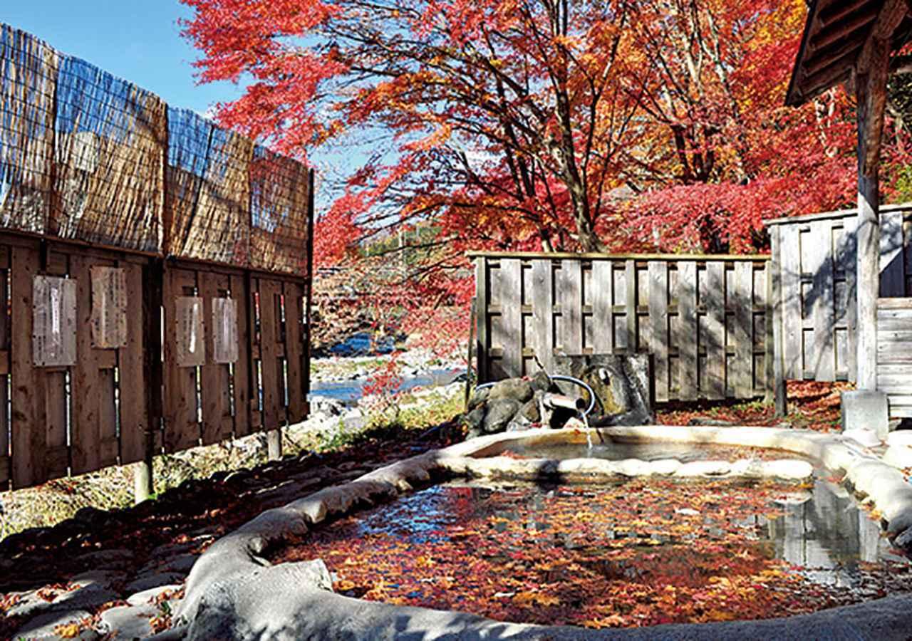 画像2: 居心地、泉質、風情の三拍子がそろう北関東屈指の温泉地、塩原温泉郷