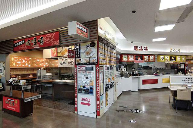 画像: SAで宇都宮餃子を食べるなら、東北自動車道「上河内SA」