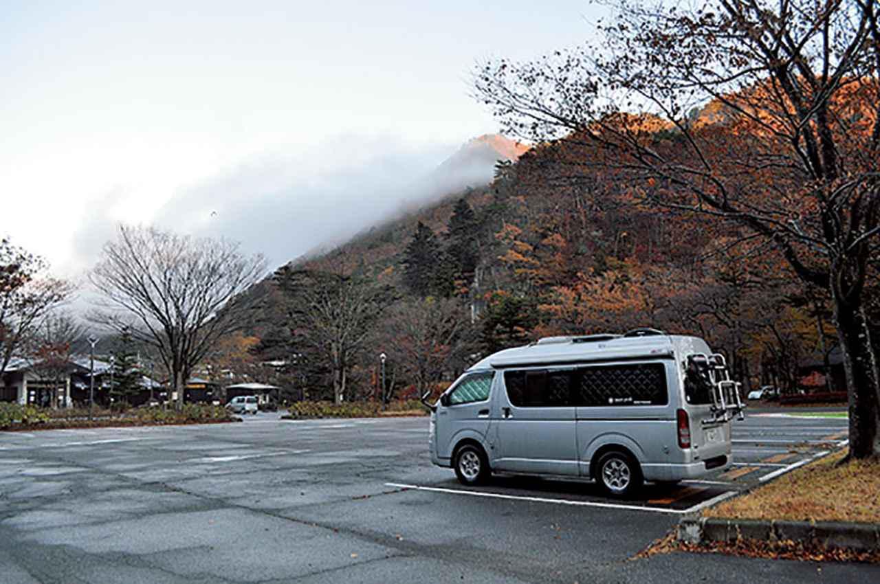 画像: 「理想郷」に近い車中泊スポット 塩原グリーンビレッジ