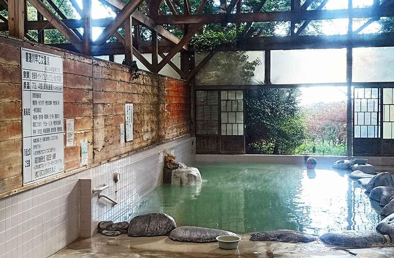 画像2: 日本三大美肌の湯・喜連川温泉