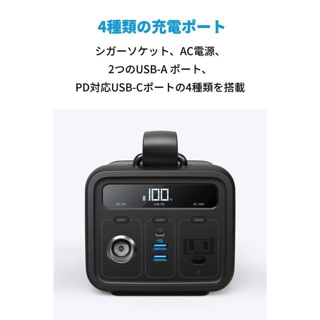 画像2: Anker PowerHouse 200