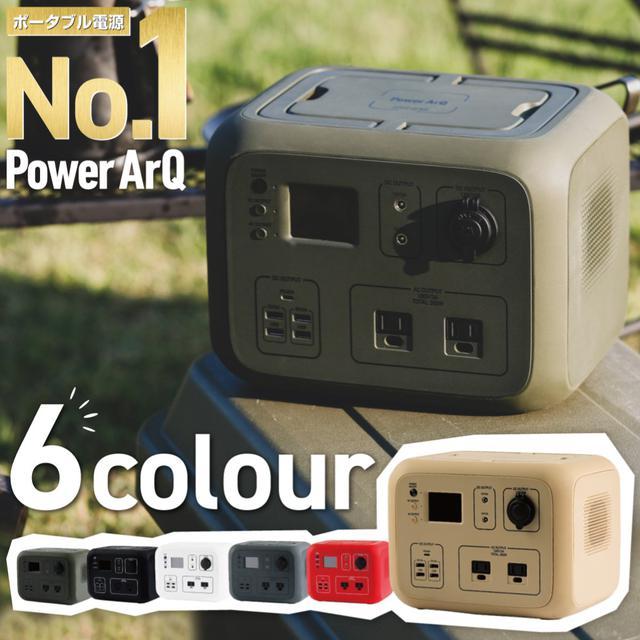 画像: PowerArQ2 ポータブル電源 500Wh Smart Tap