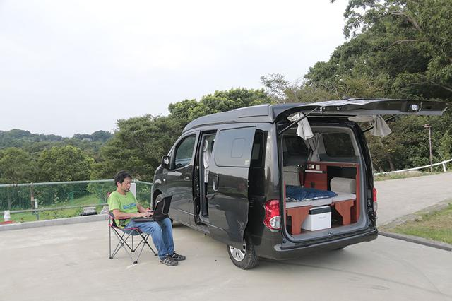 画像: 横浜サニーRVパーク 施設情報
