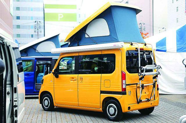 画像: 4人で車中泊旅が楽しめる! N-VANベースの軽キャンピングカー - アウトドア情報メディア「SOTOBIRA」