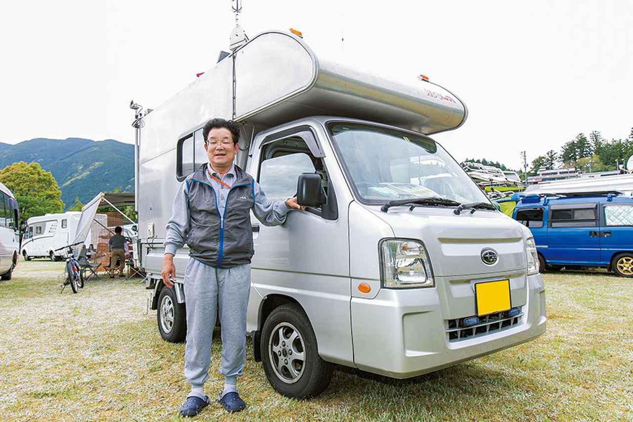画像: 車中泊の達人・新井芳夫さん