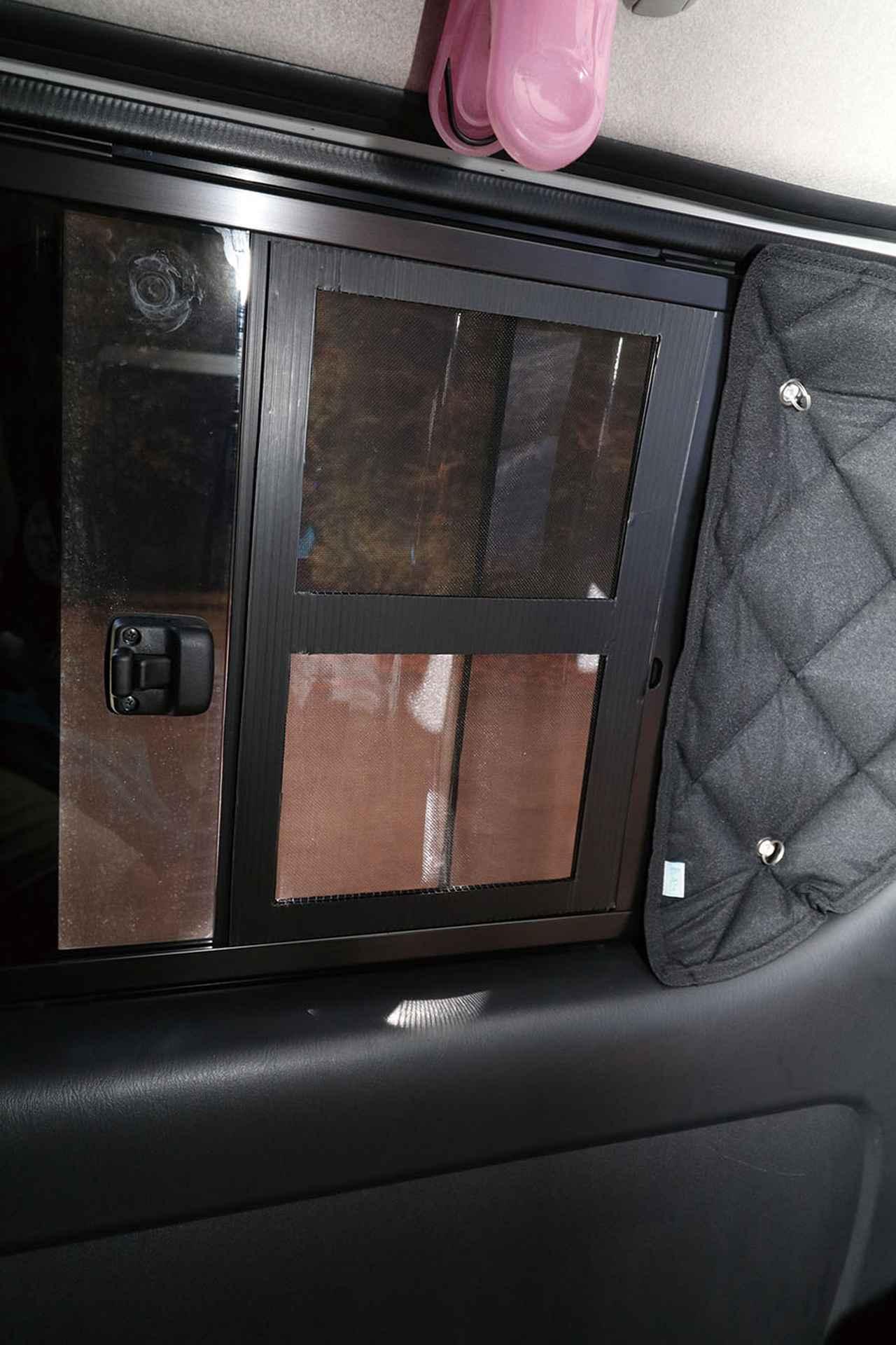 画像4: 車中泊旅が楽しく、快適になる車内空間!