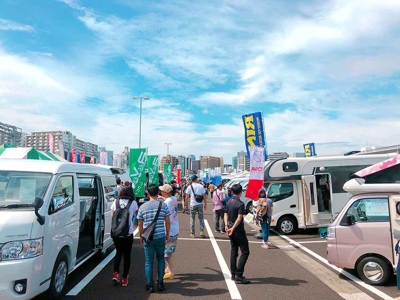 画像: 約120台のキャンピングカー&キャンピングトレーラーが集結!
