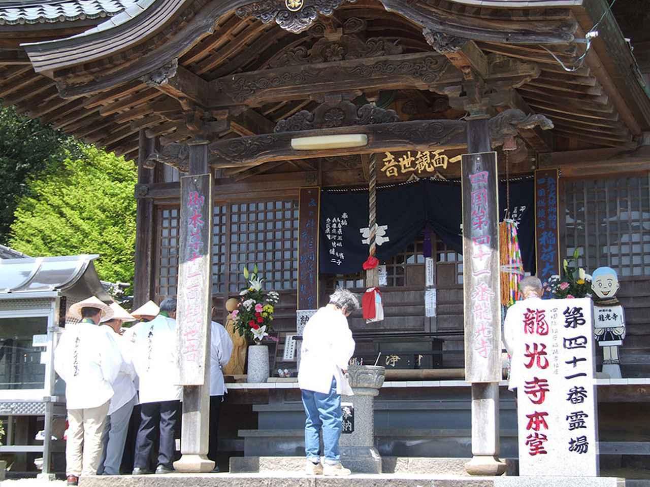 画像: 41番札所 龍光寺。四国霊場の総鎮守とされる龍光寺。境内には狐とお地蔵さんの石像が仲良く並ぶ。