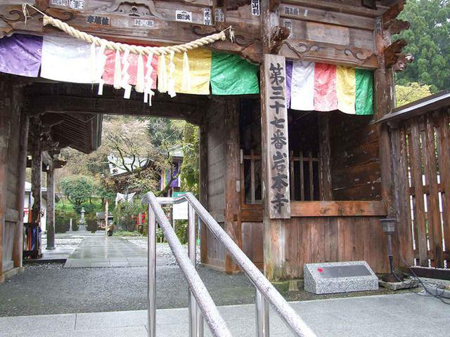 画像: 37番札所 岩本寺。