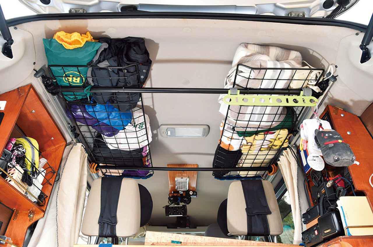 画像: 車中泊で役立つ! 車内の天井・壁面収納アイデア実例集! - アウトドア情報メディア「SOTOBIRA」
