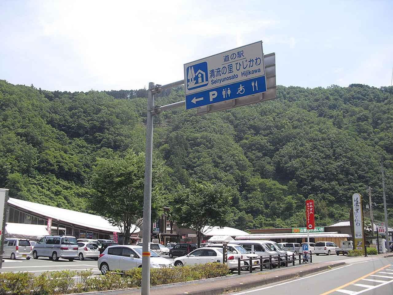 画像: 清流の里ひじかわ(徳島⑧  仮眠環境 〇 25日目に利用。トイレはきれいに清掃されており、深夜は静かで良い。規模は小さいがスーパーやコンビニ、野菜直売所のほかレストランもあり施設が充実している。コインランドリーもある。