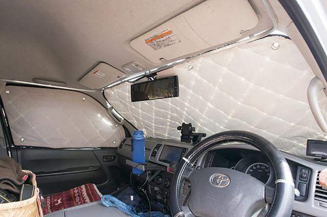画像: ①シェードで窓からの冷気侵入を防ぐ