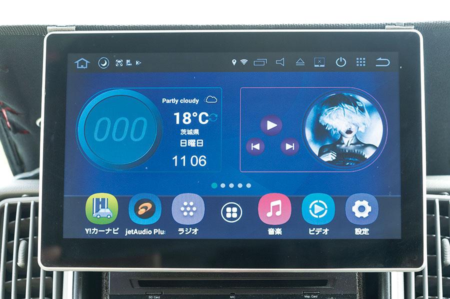 画像1: DVD&SDスロットとアプリでレコーダーとカメラも付けられる