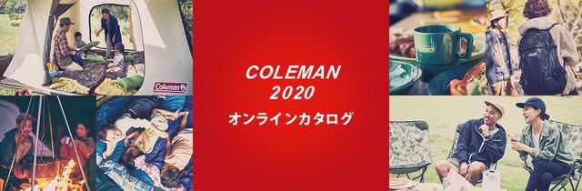 画像: コールマン|Coleman