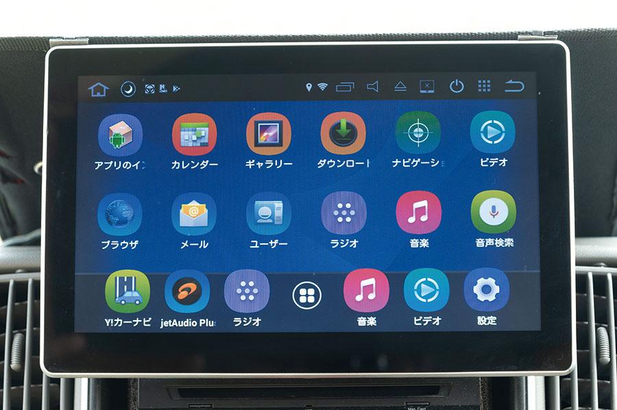 画像2: DVD&SDスロットとアプリでレコーダーとカメラも付けられる