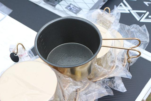 画像: 【WINDY AND RAINY】フッ素加工を施したエレガントなシェラカップ