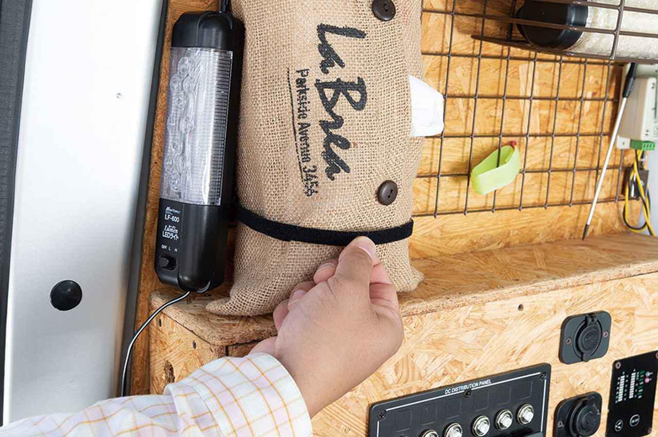 画像2: リア左側にバッテリーと収納を集中レイアウト