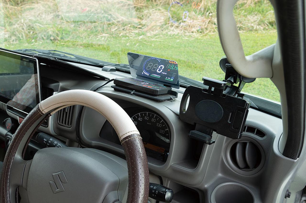 画像1: なんと、ヘッドアップディスプレイを後付けで装備!