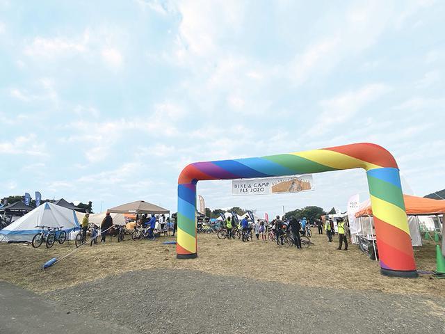 画像1: 旅好きキャンパーとサイクリストがつくばに集結!