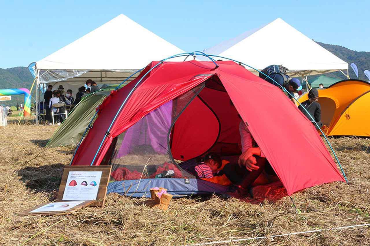 画像3: 自転車旅をサポートする、軽くてタフなキャンプ道具も続々