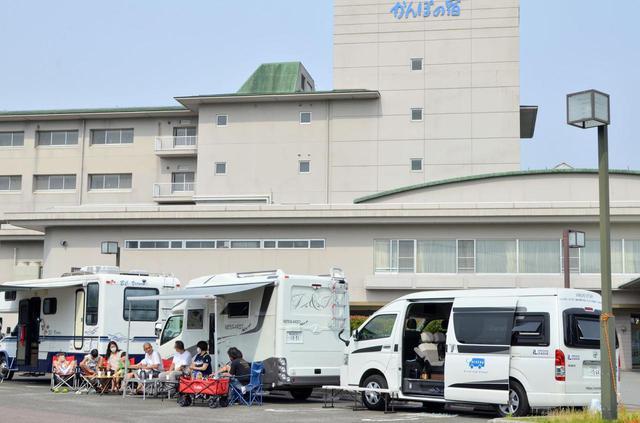 画像: かんぽの宿で車中泊ができる! 「くるまパーク」がスタート! - アウトドア情報メディア「SOTOBIRA」