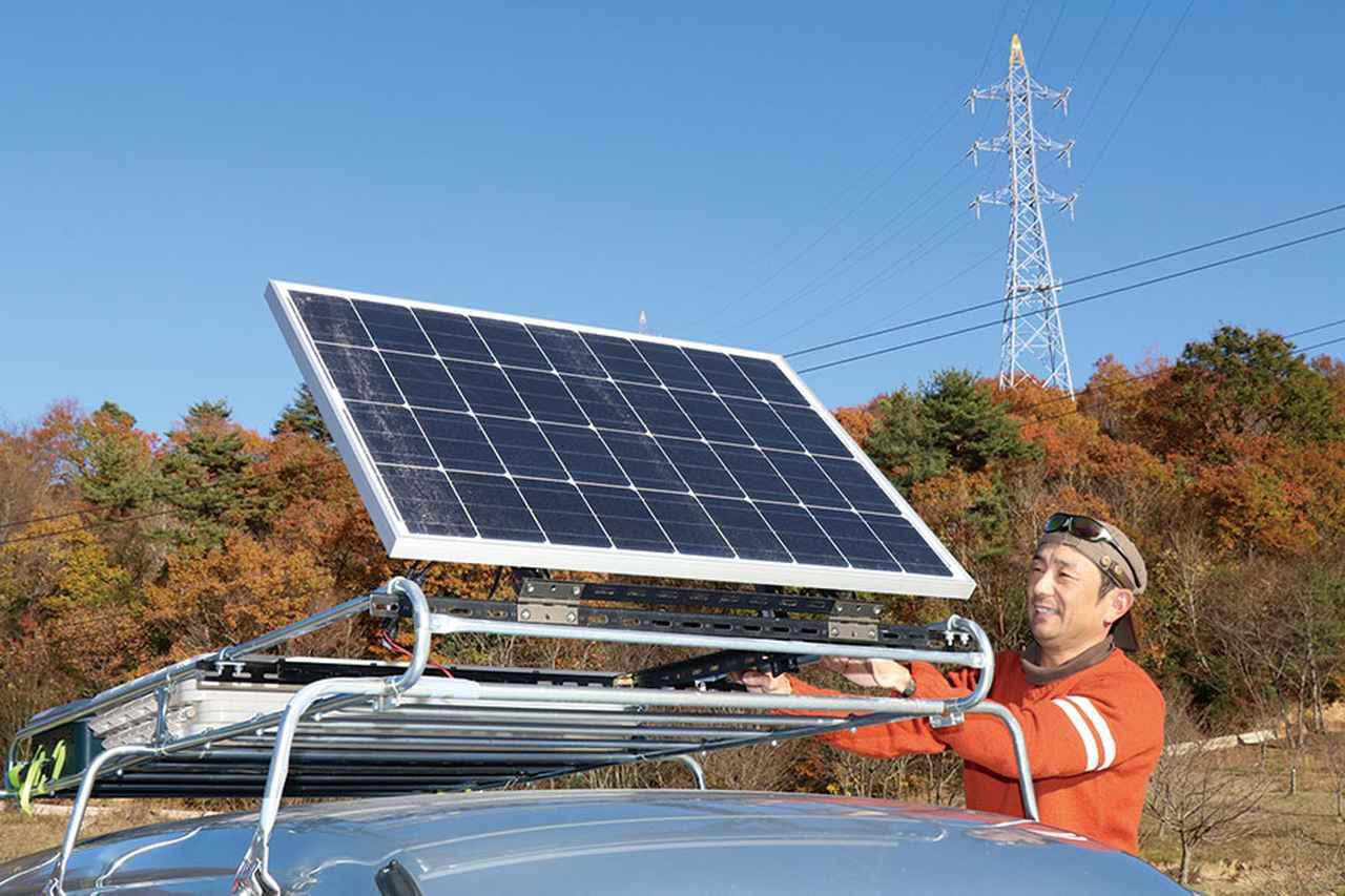 画像1: 可変式のソーラーパネルで、電気の確保は万全! 災害にも備える