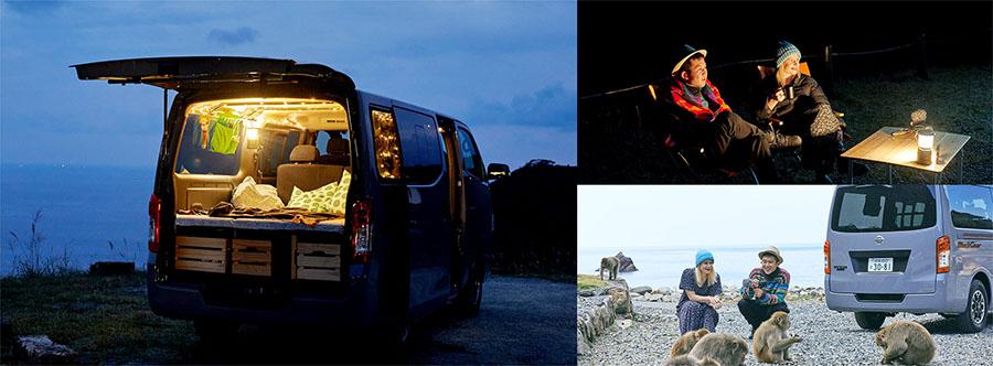画像2: NV350キャラバン特別仕様車「プレミアム GX BLACK GEAR」とは