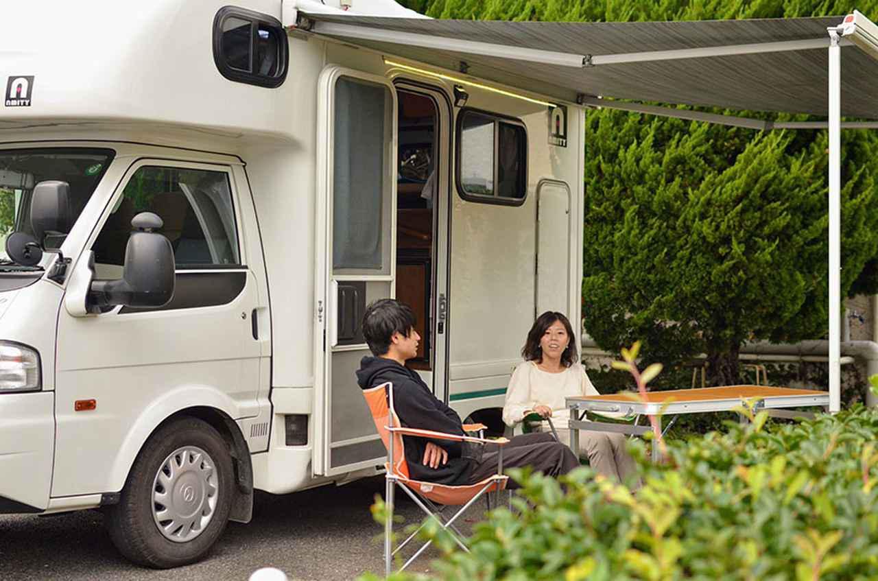 画像: 京浜急行とCarstayが協力して、旅の新サービスを開始