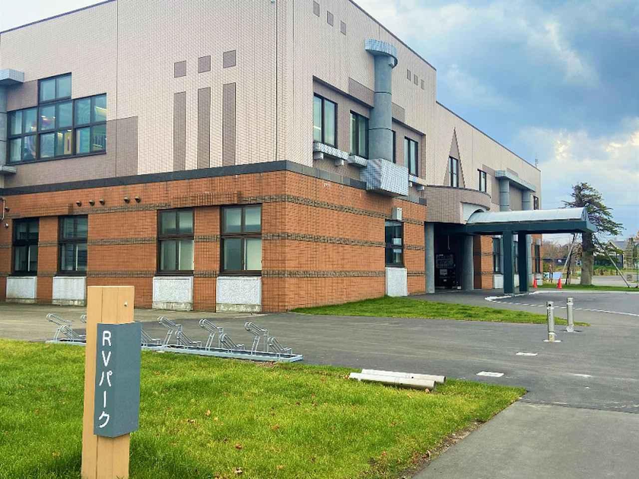 画像: RVパーク花ロードえにわ(北海道)|車中泊はRVパーク|日本RV協会(JRVA)認定車中泊施設