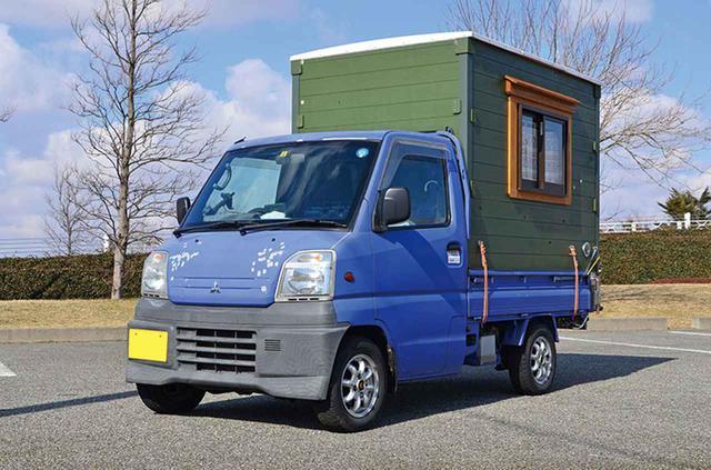 画像2: 愛車:三菱 ミニキャブ トラック