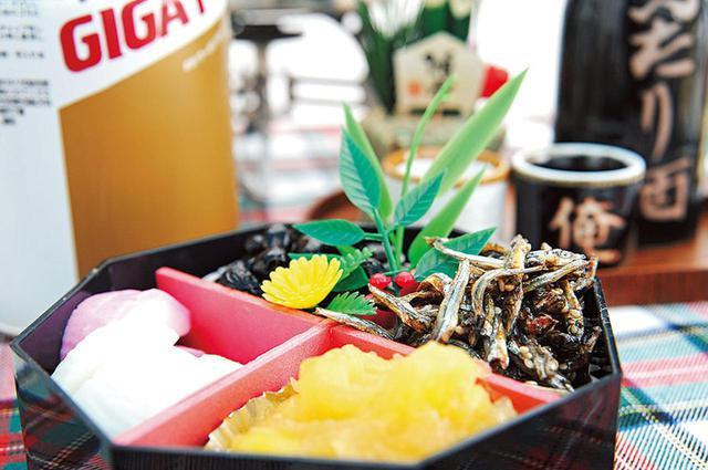 画像: 越年旅のもうひとつの楽しみは、お屠蘇(とそ)とお雑煮