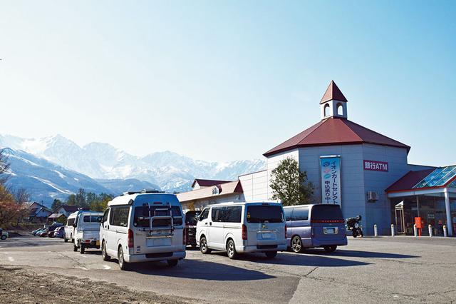 画像1: 【長野県白馬村】一級品の雪質と滞在環境を誇る国内屈指のスノーリゾート