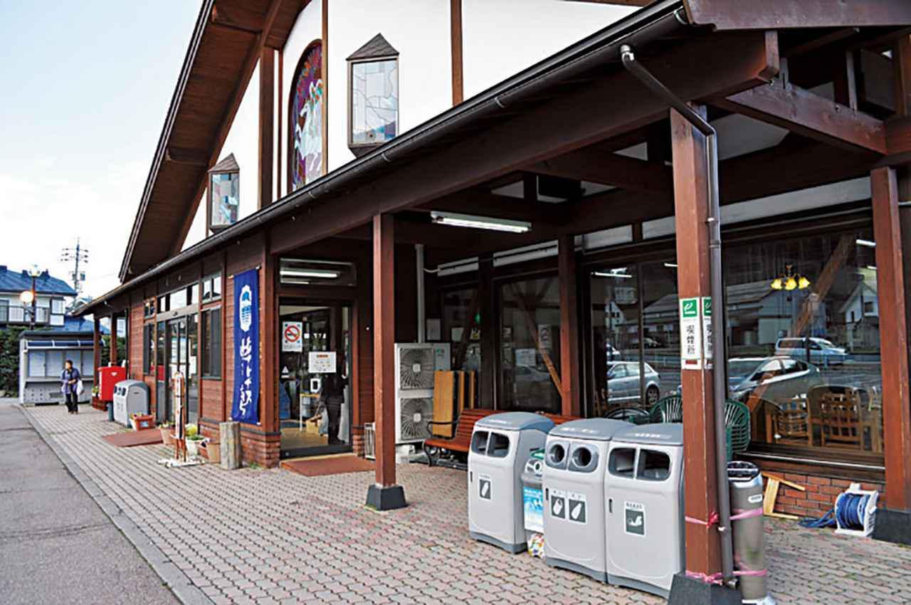 画像2: 【長野県白馬村】一級品の雪質と滞在環境を誇る国内屈指のスノーリゾート