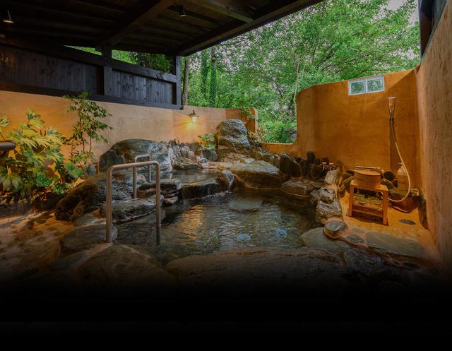 画像: 【公式】大分県 由布院温泉 眺望大露天風呂の宿 山のホテル 夢想園
