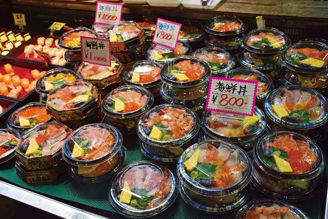 画像: 【下関】おすすめは週末の「唐戸市場」