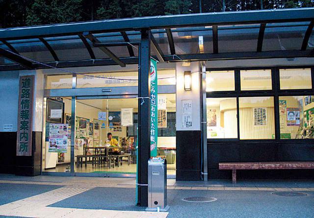 画像: 大分県の道の駅ゆふいんは、道路情報案内所を24時間開放しています。