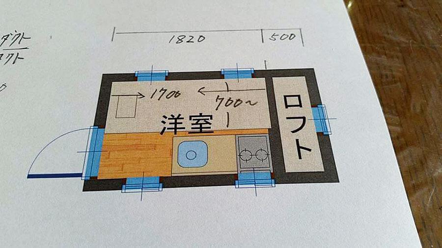 画像1: 荷室サイズから部屋の大きさを設計