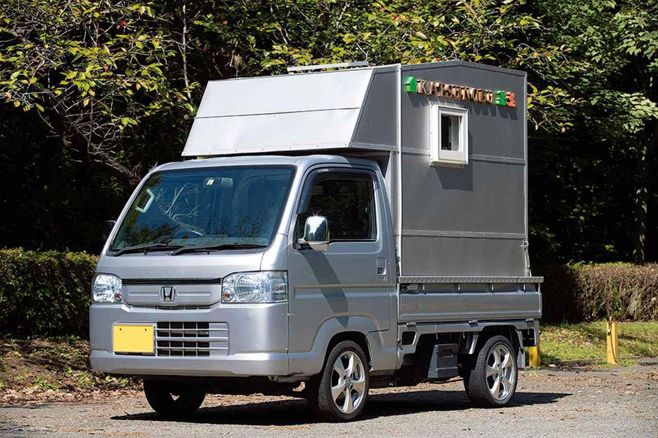 画像: 愛車:ホンダ アクティ2012年式