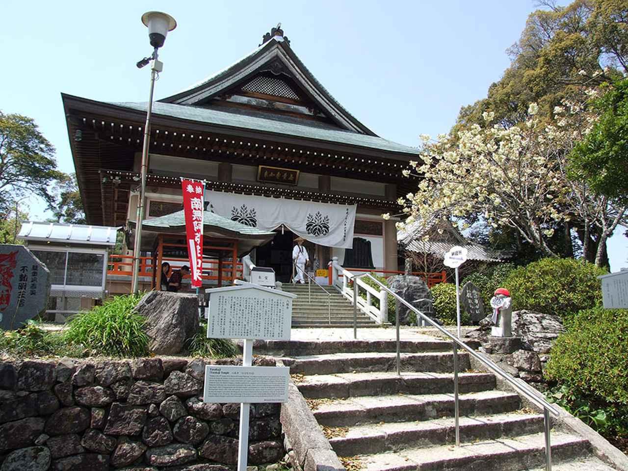 画像: 47番札所 八坂寺。